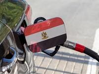 Egypt: Spending on Fuel Subsidy Drops by 69 Percent
