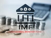 IMF Executive Board announced the completion of the second review of the country's economy