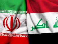 Iran, Iraq Extend Agreement on Electricity Exports.