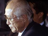Daewoo Group Founder Dies Nine Days Before His 83rd Birthday