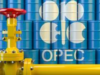 Saudi Arabia: OPEC+ Will Only Ease Supply Curbs Once Pricing Reflect Tighter Oil Market