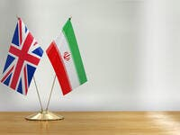 Iran-UK chamber had rented an office in London for years and had two or three staffers.