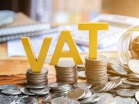 GCC: Will VAT Hikes Help Ease COVID-19 Economic Burden?