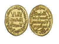 The dinar was made from gold mined at a location owned by the Caliph himself.