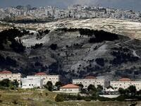 Buildings of Maale Adumim in the West Bank  (AFP)