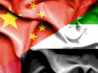 Dubai-China Trade Hits $37.8 Billion in 2018