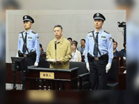 China Sentences Former Interpol Chief To Over 13 Years