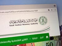 Saudi Central Bank Extends Deferred Payment Program Until Q1 2021-End