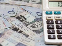Saudi Arabia: 3 Challenges Facing Financial Prospects in 2020