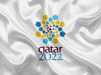 FIFA World Cup Qatar 2022 emblem