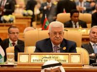 Palestinian Authority President Mahmoud Abbas. (AFP/File)