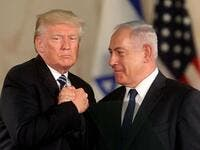 U.S. President Donald Trump and Israeli Prime Minister Benjamin Netanyahu shake hands at the Israel Museum in Jerusalem on May 23, 2017. (AFP/ File Photo)