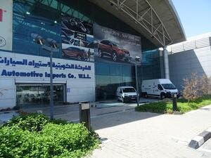 Kuwait Automotive Imports Co. WLL, Peugeot importer in Kuwai