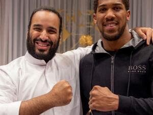 Joshua met MbS after the Riyadh bout [Twitter]