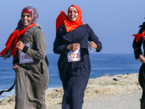 Women runners in Gaza (AFP File Photo)