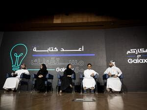 Samsung Launches the Second Edition of the Afkarkom ma3 Galaxy Initiative to Stimulate the Saudi Young Minds of the Future