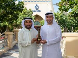 Nakheel Receives Excellence in GIS Implementation Award for New It Business Application