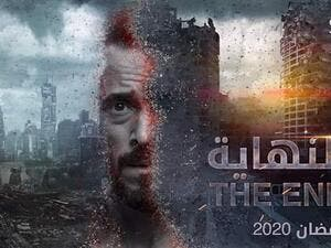 Post-Israel World Depicted in an Egyptian TV Sci-Fi Triggers Israeli Official Statement