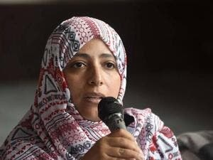 Facebook Under Fire for Choosing Yemeni Tawakkol Karman for Its Oversight Board