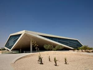 Qatar National Library to Begin Phased Reopening From 15 July