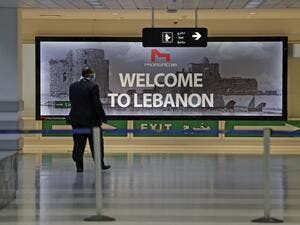 The arrivals' terminal at Beirut international airport is pictured as it re-opens on July 1, 2020 in the Lebanese capital. Lebanon was faster than most other countries to decide on a lockdown to avaoid the spread of the novel coronavirus. By the end of February, schools were closed, and the airport and most bars and restaurants soon follow suit. ANWAR AMRO / AFP