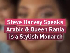 Steve Harvey Speaks Arabic & Queen Rania is a Stylish Monarch ... Albawaba Entz Weekly Picks!