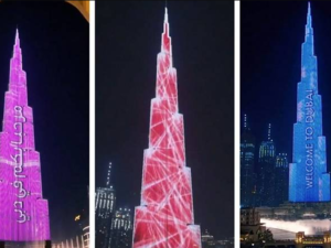 The building lit up in an array of colours as it flashed 'Welcome to Dubai'. (Video Screenshots)