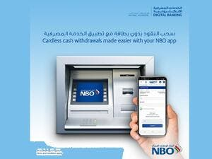 Cardless ATM Transactions With National Bank of Oman