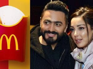 McDonald's Hilariously Takes Advantage of Bassma Boussel and Tamer Hosny's Drama.. Check Out Their Latest Post