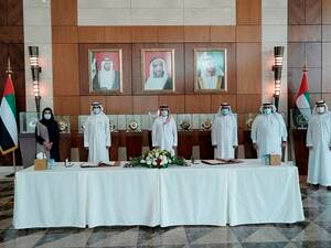 MoF Signs an MoU With the Secretariat General of the GCC
