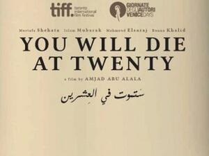 Sudanese director Amjad Abu Alala for his film 'You Will Die at 20.' (Twitter)