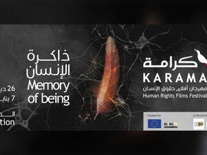 After starting in Jordan in 2010, Karama has succeeded to jointly establish the Karama-Palestine HRFF (in December 2013), the Karama-Mauritania HRFF (March 2014), the Karama Beirut (July 2016), and the Karama Yemen (January 2019).