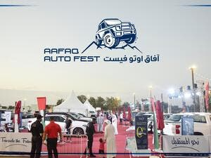 Aafaq Auto Fest Surprises Visitors With a Helicopter and a Giant Boat