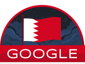 The day commemorates the creation of Bahrain as a state in 1783 by its founder Ahmed Al-Fateh. (Google)