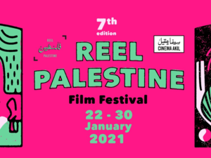 Reel Palestine is an annual film festival in the UAE bringing Palestinian stories in the artistic form of independent and alternative cinema. First held in 2015, Reel Palestine is ever growing as a result of the labor of love driven by the community for sharing stories and heritage primarily through film.