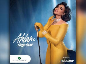 A Look Back on Ahlam's Iconic Album Covers