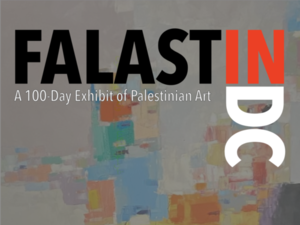 """We have shown over 100 artists of many genres who have told the Palestinian story to the US and global audience through works of visual art, film, literature and mixed media and we are proud to serve as a cultural common ground for all Palestinians,"" Faisal Saleh."