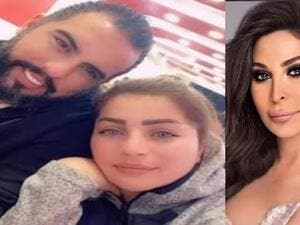Zeina Kanjo's Murderer Husband Runs Away To Turkey.. and Elissa Is Furious and Gets Involved (Ala')