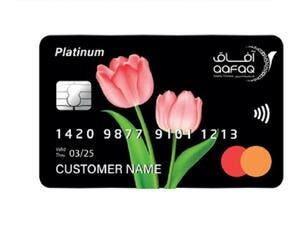 Aafaq Islamic Finance Empowers The Women In UAE With An Exclusive Credit Card
