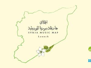 """Syria Music Map"" project includes 100 songs and music tracks of the Syrian folk, ethnic and religious heritage."
