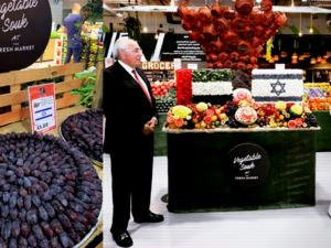 Israeli products in UAE