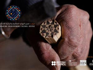 The series aspire to contribute to the stability of Syrian communities wherever they are and create a platform for Syrians to share their stories and collective memory.