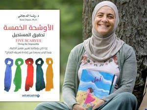The title of the book, the Five Scarves, expresses the five basic tasks that Dajani practices, which are the mission of the mother, teacher, scientist, social pioneer and women's rights activist.
