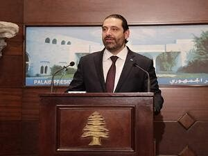 Lebanese Prime Minister Saad Hariri addresses the media after announcing the new cabinet during a press conference at the presidential palace in Baabda. (AFP/ File Photo)