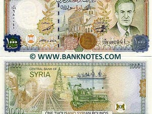 The new 1,000-pound note in Syria left people wondering why the image was changed from former president Hafez al-Assad. (banknotes.com/Audrius Tomonis)
