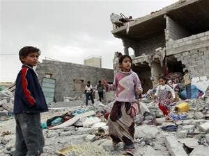 Children play in the rubble in Yemen (AFP/File Photo)