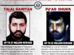 Hezbollah officials Talal Hamiyah and Fu'ad Shukr (Twitter/Rewards for Justice)