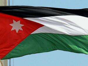 Jordanian flag  (AFP/File Photo)