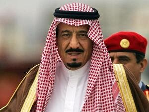 The newly announced decree appoints Muhammad bin Nayef bin Abdulaziz Al Saud and replaces the KSA's long standing foreign minister, Saud bin Faisal bin Abdulaziz Al Saud, with a successor. (AFP/File)