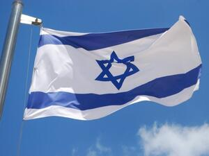 Israeli flag (AFP/File Photo)